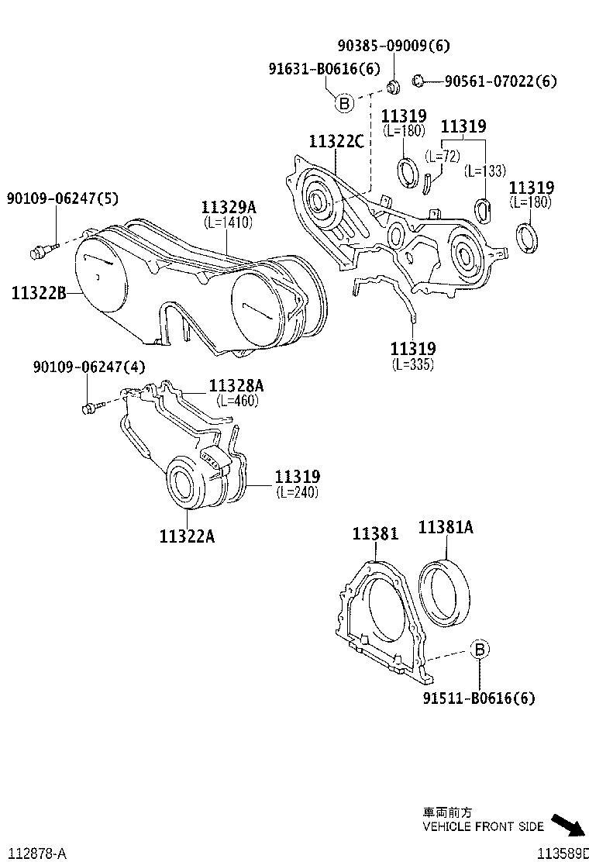 Lexus Rx 400h Engine Crankshaft Seal  Rear   Seal  Type T