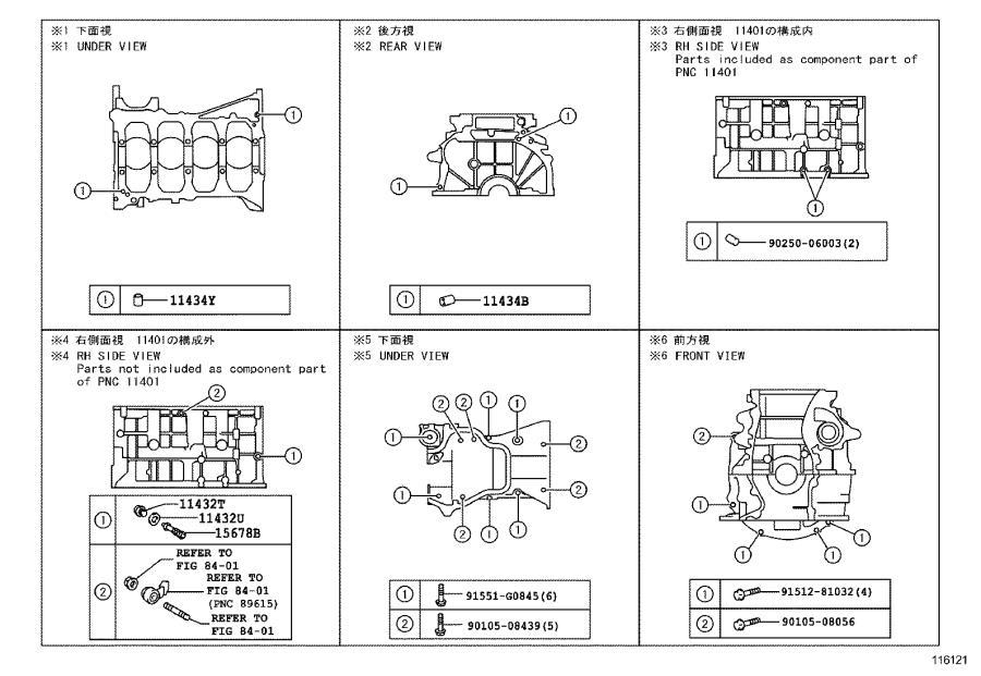 Lexus Hs 250h Spacer  Cylinder Block Water Jacket  Engine
