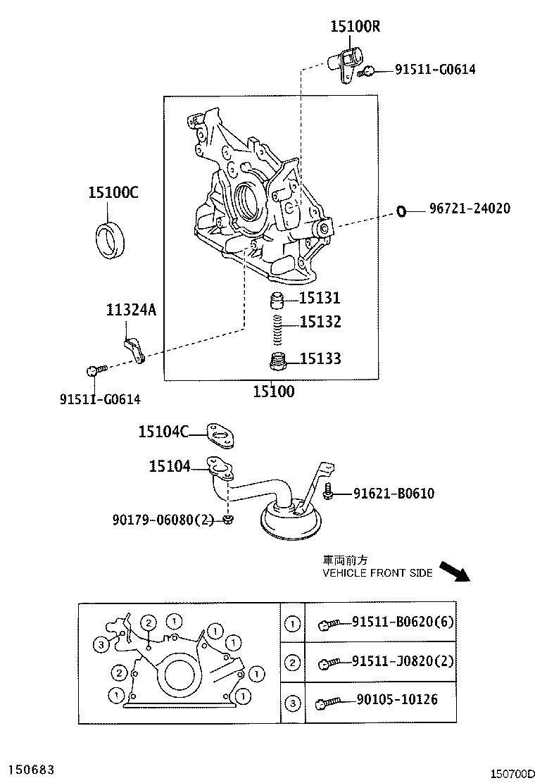 Lexus Rx 400h Plate  Timing Belt  Engine