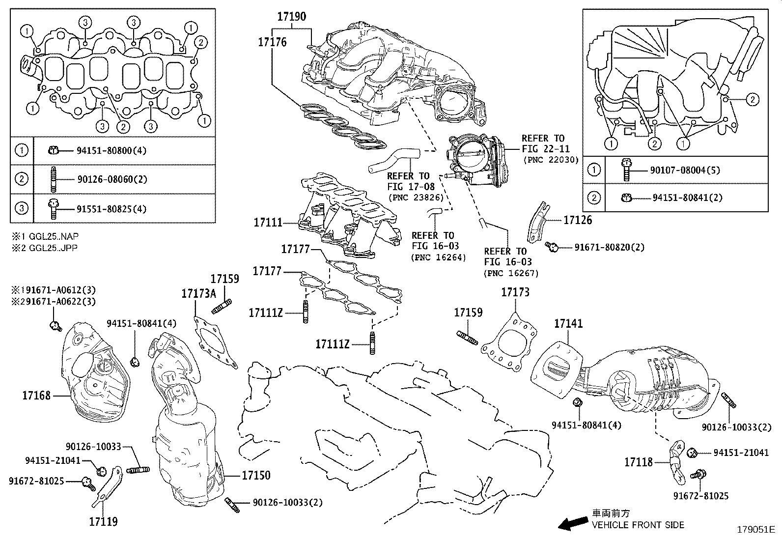 Lexus Rx 350 Engine Intake Manifold Gasket