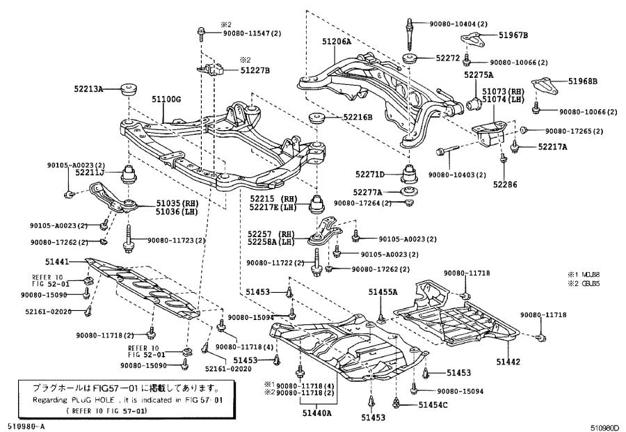 Lexus Rx 350 Cover Assembly  Engine Under