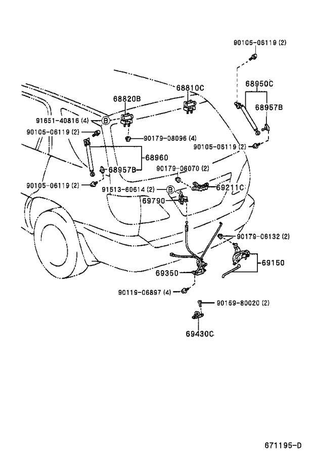 Lexus Rx 300 Lock Assembly  Back Door  Interior  Handle
