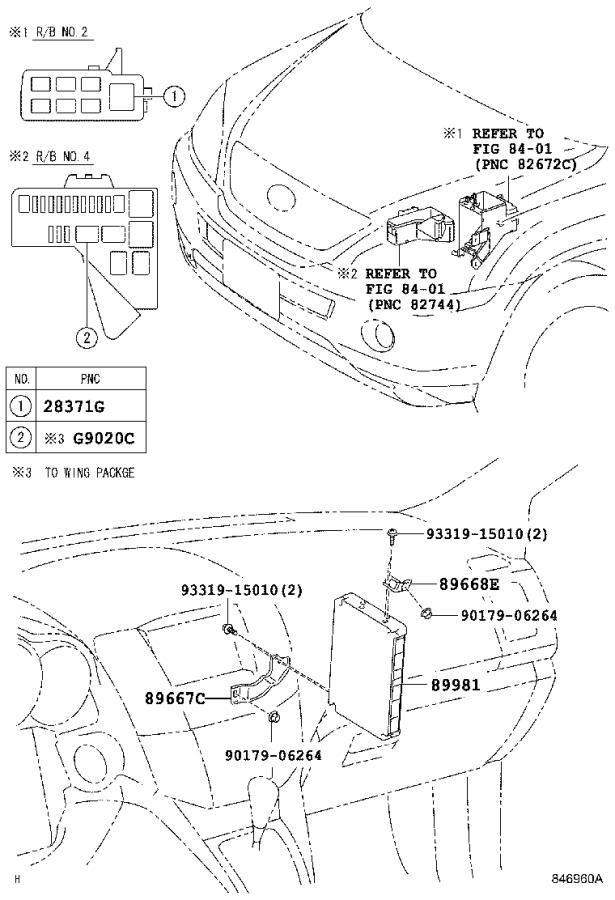Lexus Rx 400h Computer  Hybrid Vehicle Control  Electrical